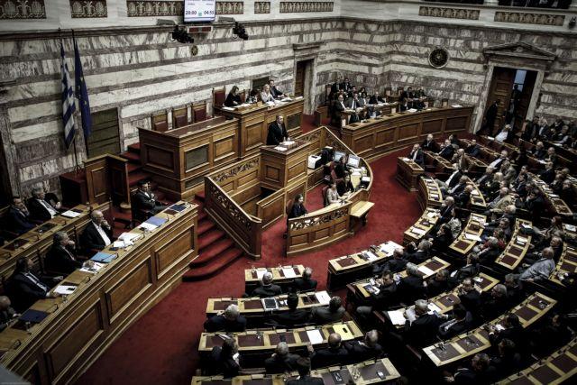 Στην Επιτροπή της Βουλής τις επόμενες ημέρες η συμφωνία για τα όπλα με τη Σαουδική Αραβία | tovima.gr