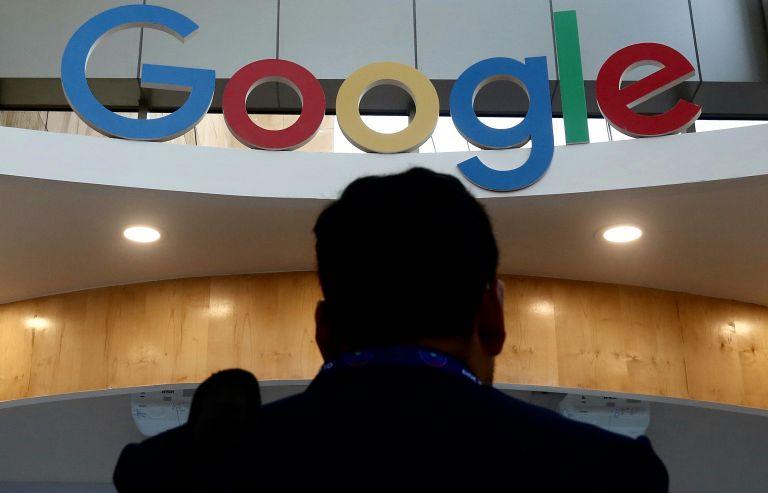 Σφοδρή επίθεση Τραμπ σε ΕΕ για το πρόστιμο στην Google | tovima.gr