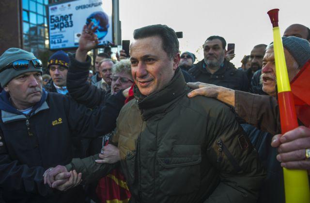 πΔΓΜ: Παραιτείται από αρχηγός του κόμματος ο Γκρουέφσκι | tovima.gr