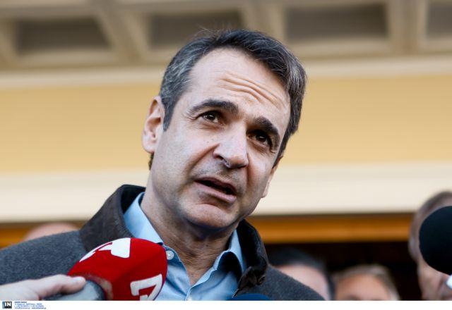 Μητσοτάκης: Οι τρομοκράτες είναι εχθροί της Δημοκρατίας   tovima.gr