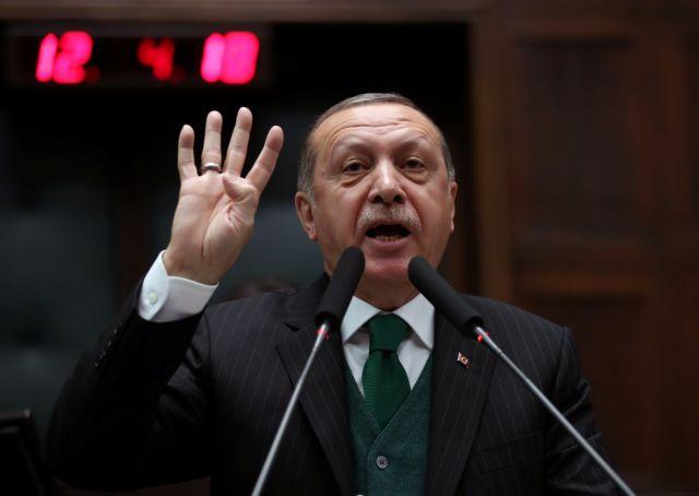 Ερντογάν: Τα δικαστήρια των ΗΠΑ δεν θα δικάσουν την Τουρκία | tovima.gr