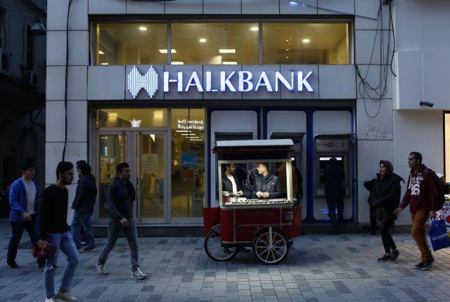 Τουρκία: Καταδικάζει την ποινή 20 ετών στον Τούρκο τραπεζίτη Χακάν Ατίλα | tovima.gr
