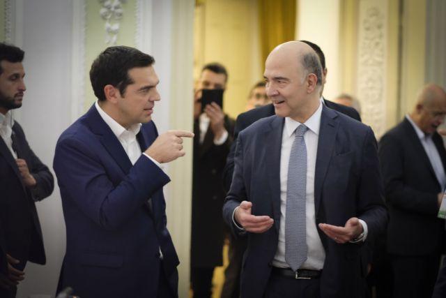 Την Τρίτη η συνάντηση Τσίπρα – Μοσκοβισί | tovima.gr