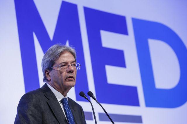 Υπέρ ενός ευρωπαίου υπουργού Οικονομικών η Ιταλία | tovima.gr