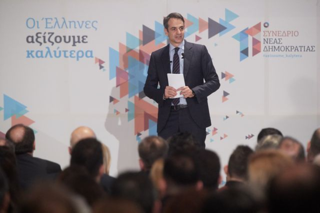 ΝΔ: Προτεραιότητα στα χαμηλότερα κοινωνικά στρώματα | tovima.gr