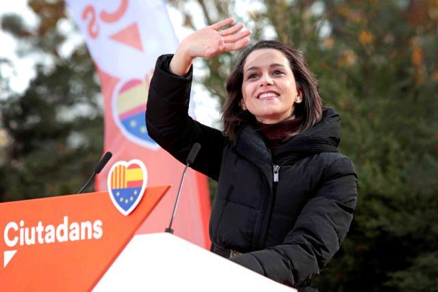 Καταλωνία: Η «Πασιονάρια» της σιωπηλής πλειοψηφίας των ενωτικών | tovima.gr
