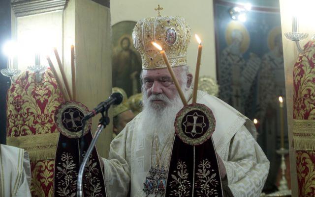 Αγάπη και αλληλοκατανόηση, το μήνυμα του Αρχιεπισκόπου για τα Χριστούγεννα | tovima.gr