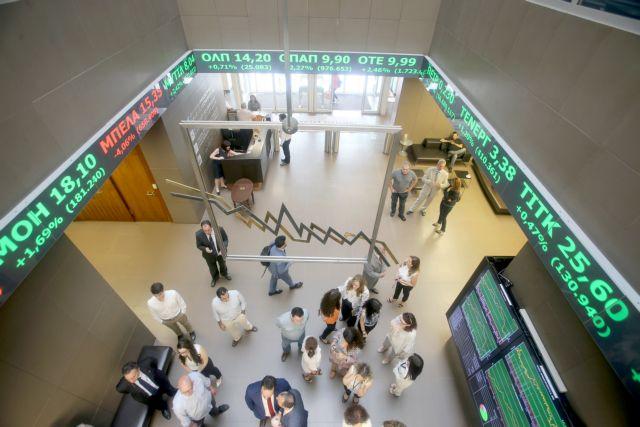 Απώλειες 0,91% κατέγραψε το Χρηματιστήριο Αθηνών την Δευτέρα | tovima.gr