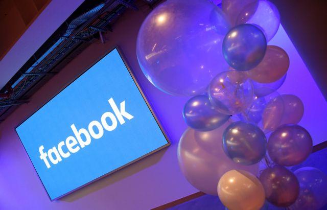 Το Facebook θα φορολογείται εκεί όπου δραστηριοποιείται | tovima.gr