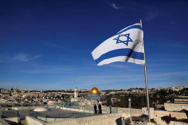 Η σημασία της Ιερουσαλήμ για εβραίους και μουσουλμάνους | tovima.gr
