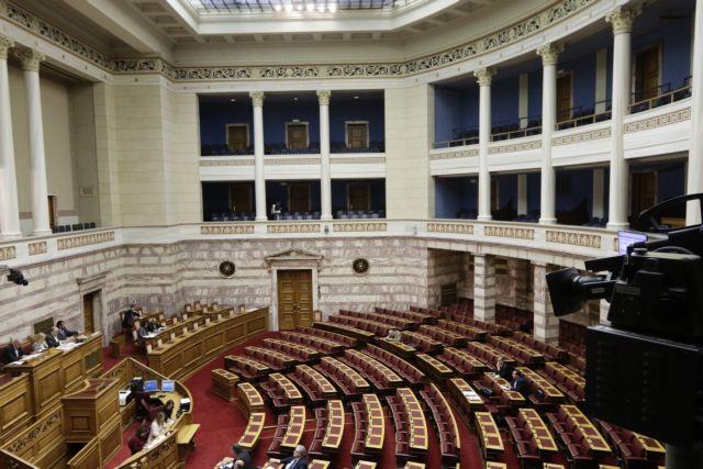 Αντιδράσεις Γεννηματά και ΚΚΕ στην απόφαση Τραμπ | tovima.gr