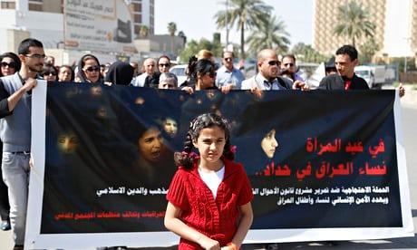 Ιράκ: Οργή για το σχέδιο γάμων εννιάχρονων κοριτσιών   tovima.gr