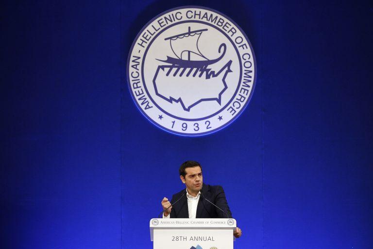 Τσίπρας: Έτος καμπής το 2018, η χώρα ανανεωμένη στηρίζεται στα πόδια της   tovima.gr