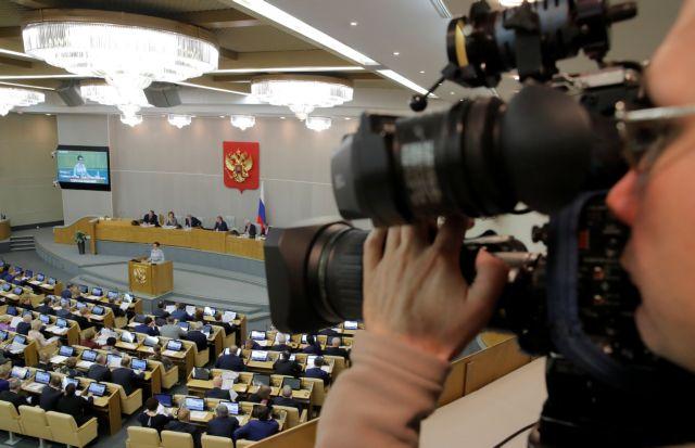 Απαγόρευση παρακολούθησης της Δούμας από τα αμερικανικά ΜΜΕ   tovima.gr