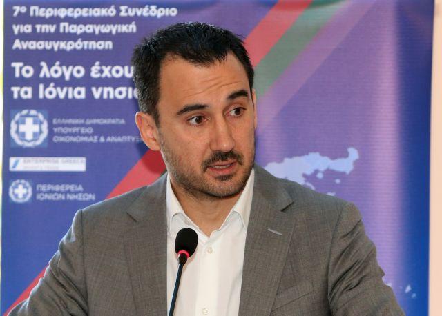 Χαρίτσης: Στην κορυφή η Ελλάδα στην απορρόφηση κονδυλίων ΕΣΠΑ | tovima.gr