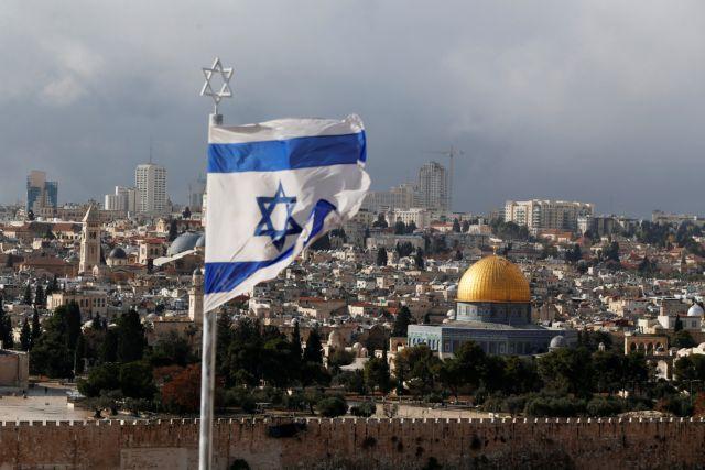 Άγκυρα και Λονδίνο δυσφορούν με τα σχέδια Τραμπ για την Ιερουσαλήμ | tovima.gr