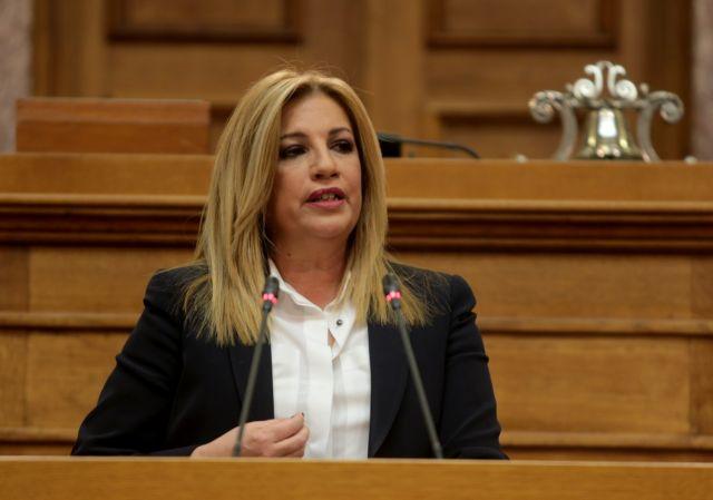 Κίνημα Αλλαγής: Η διγλωσσία της κυβέρνησης υπονομεύει τις συνομιλίες με πΓΔΜ | tovima.gr