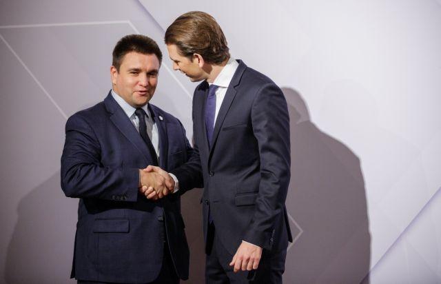 Αυστρία: Στην τελική ευθεία για το σχηματισμό κυβέρνησης | tovima.gr