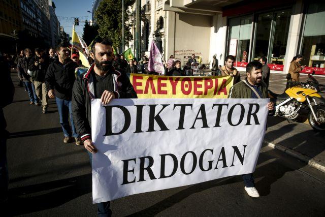 Συλλαλητήριο κατά της επίσκεψης Ερντογάν στα Προπύλαια | tovima.gr