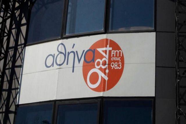 ΚΕΔΕ: Να εξαιρεθούν οι δημοτικοί σταθμοί από τη δημοπράτηση ραδιοφωνικών συχνοτήτων | tovima.gr