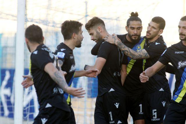 Ο Αστέρας νίκησε εύκολα με 3-1 τον Απόλλων Σμύρνης | tovima.gr