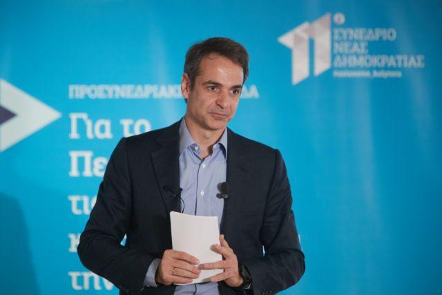 Μητσοτάκης: Η κυβέρνηση δεν σέβεται τη διάκριση των εξουσιών   tovima.gr