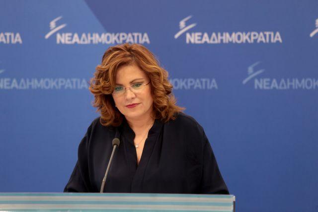 Οι απεργίες, μήλον της έριδος για ΣΥΡΙΖΑ – ΝΔ | tovima.gr