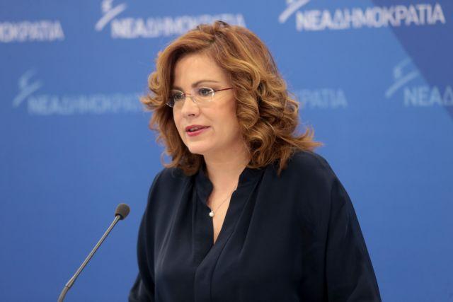 ΝΔ: Η στάση της κυβέρνησης προκαλεί ζημιά στη χώρα | tovima.gr