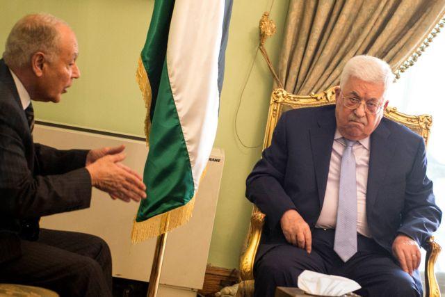 Από την Αίγυπτο ξεκινά επαφές ο Αμπάς για την Ιερουσαλήμ | tovima.gr