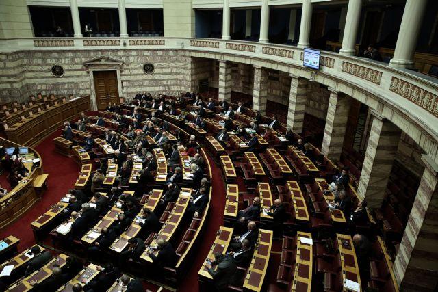 Στη τελική ευθεία η ψήφιση του προϋπολογισμού για το 2018 | tovima.gr