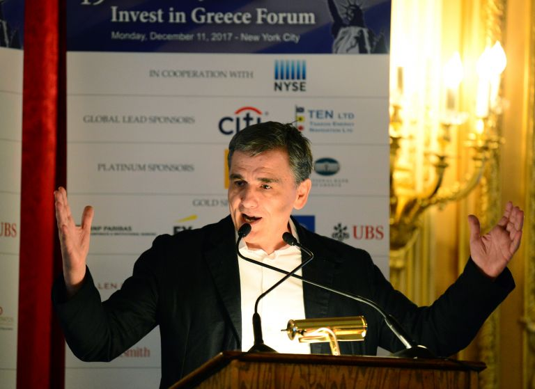 Tsakalotos: 2018 signals the exit from years of bailout programmes | tovima.gr