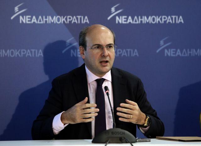Χατζηδάκης: Ο ΣΥΡΙΖΑ μιλούσε από το 2008 για «Μακεδονία» | tovima.gr