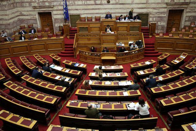 Βουλή: Συζήτηση για τις δικαιοδοσίες των μουφτήδων | tovima.gr