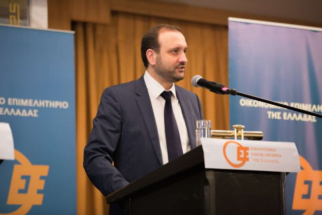 Το Οικονομικό Επιμελητήριο για τον προϋπολογισμό του 2018 | tovima.gr