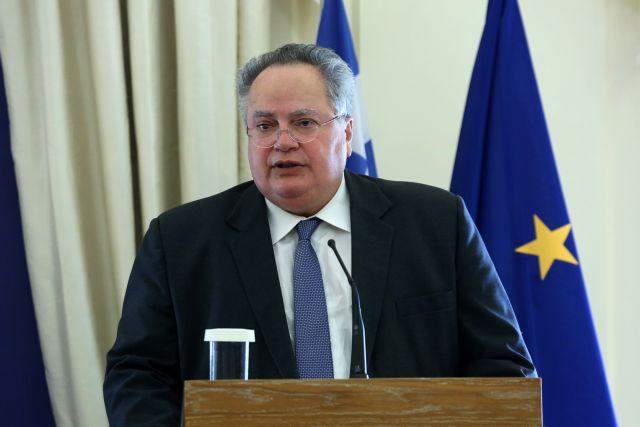 Ανησυχία της Αθήνας για την τουρκική επέμβαση στη Συρία | tovima.gr