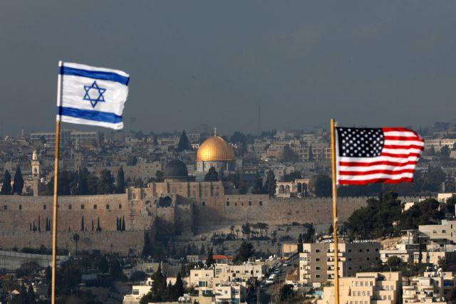 Επιταχύνονται οι διαδικασίες για την πρεσβεία των ΗΠΑ στην Ιερουσαλήμ | tovima.gr