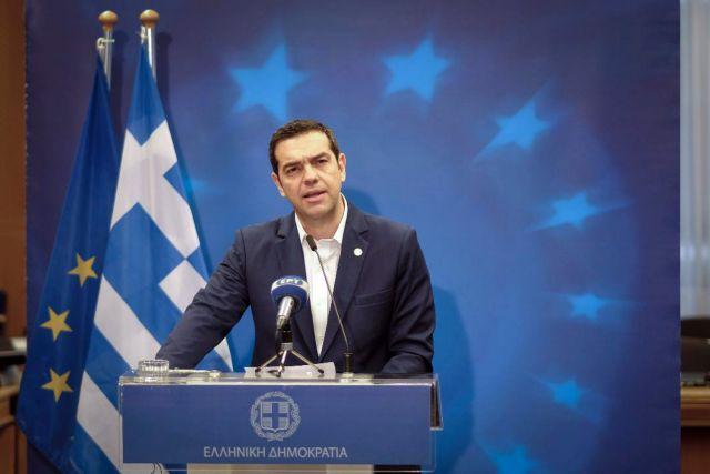 Τσίπρας: Η ανάκαμψη της Ελλάδας στέλνει ένα δυνατό μήνυμα | tovima.gr