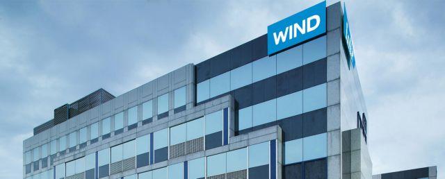 WIND Ελλάς, επενδύσεις και ανάπτυξη για το 2018 | tovima.gr