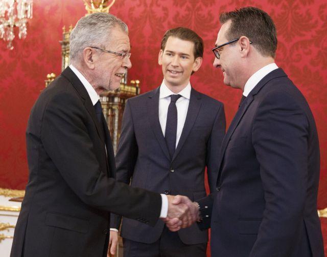 Αυστρία: Στην ακροδεξιά τα υπουργεία Εξωτερικών, Εσωτερικών και Άμυνας | tovima.gr