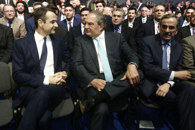 Ο Καραμανλής στο επίκεντρο της αντιπαράθεσης για πΓΔΜ | tovima.gr