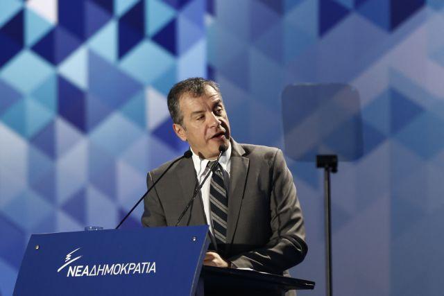 Θεοδωράκης: Ο τόπος έχει ανάγκη από μεγάλες συμμαχίες | tovima.gr