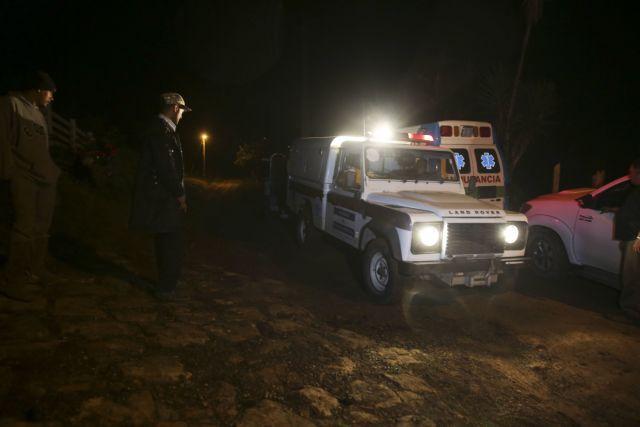 Ονδούρα: Έξι νεκροί σε συντριβή ελικοπτέρου | tovima.gr