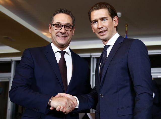 Η Ευρώπη και η αντιδημοκρατική πρόκληση της Αυστρίας | tovima.gr