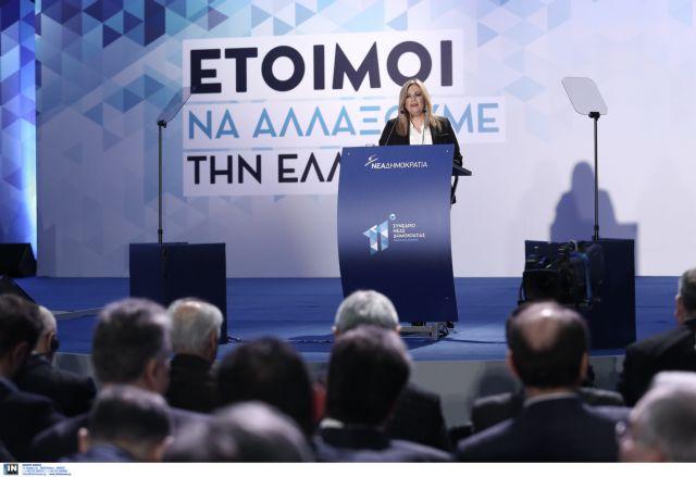 Κίνημα Αλλαγής: Πρωταγωνιστής και όχι συμπλήρωμα   tovima.gr