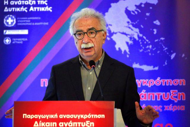 Τη Δευτέρα σε διαβούλευση το ν/σ για το Πανεπιστήμιο Δ.Αττικής | tovima.gr