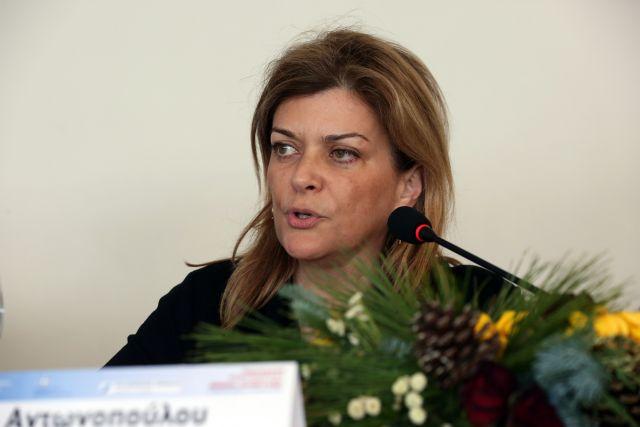 Στον ΟΟΣΑ διόρισε η κυβέρνηση τη Ράνια Αντωνοπούλου | tovima.gr