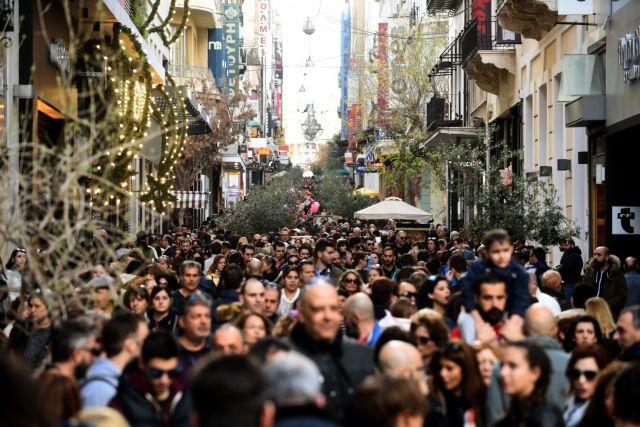 Το ωράριο για τα καταστήματα το Μεγάλο Σάββατο | tovima.gr