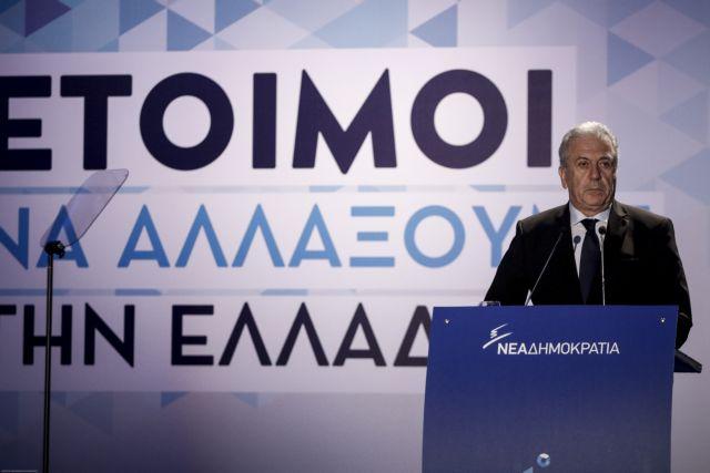 Αβραμόπουλος: Το μεταναστευτικό ένωσε τα ελληνικά κόμματα | tovima.gr