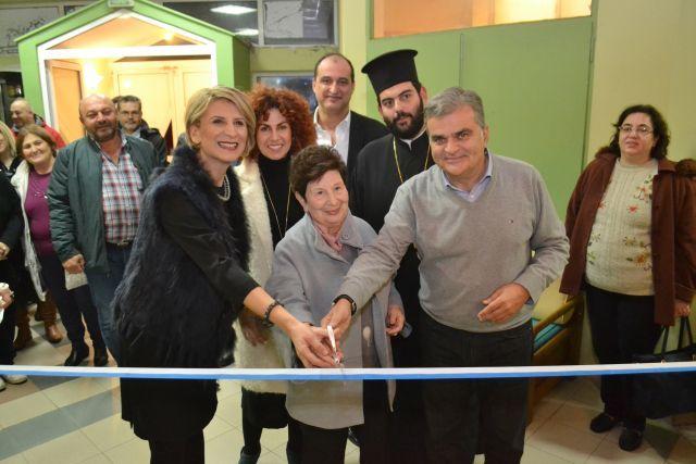 Παιδικά Χωριά SOS: Νέο κέντρο στήριξης παιδιού-οικογένειας | tovima.gr