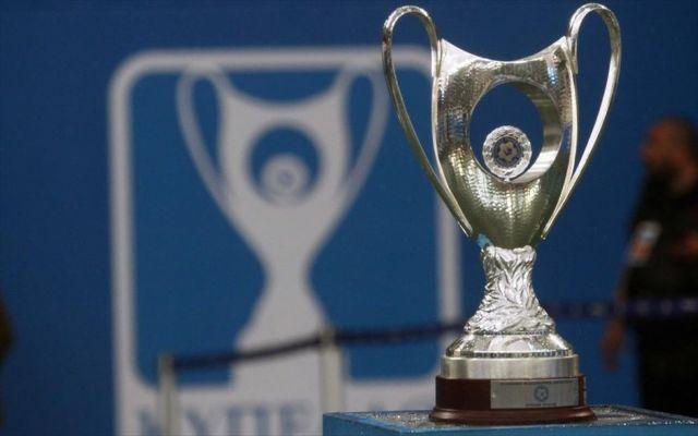 «Σέντρα» στους «16» του Κυπέλλου Ελλάδος | tovima.gr
